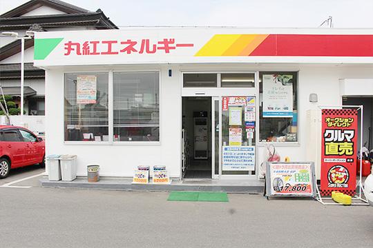 上市川サービスステーション(本店)ギャラリー